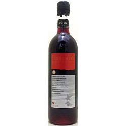 3048 都農ワイン マスカットベリーA 750ml